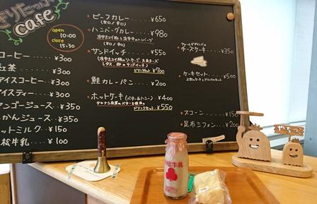 きりたっぷカフェ.jpg