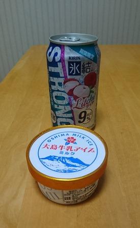 大島アイス.jpg