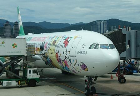 松山空港.jpg
