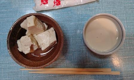 湯豆腐豆乳.JPG