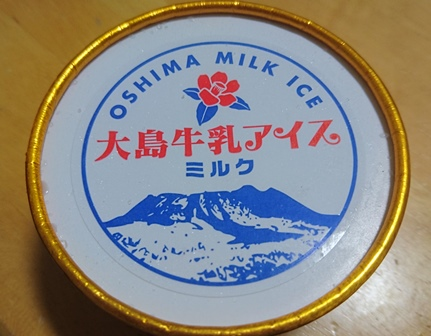 牛乳アイス.JPG