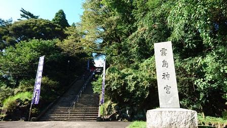 霧島神宮3.JPG