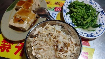 鶏肉飯と豆腐と青菜炒め.jpg
